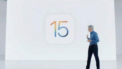 تحديث iOS 15 - كيف سيجعل تشغيل التطبيقات و الألعاب أسرع؟