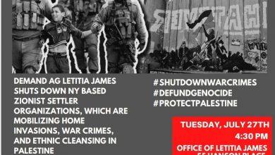 تظاهرة في نيويورك للمطالبة بإغلاق مكاتب منظمات أميركية داعمة للاستيطان