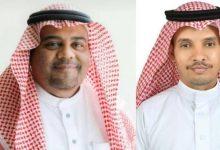 تعاون بين «كاوست» والمركز الوطني للأرصاد لتحسين «آلية التنبؤ» في السعودية - أخبار السعودية