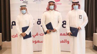 تنظيم العمل المؤقت للأفراد في مواسم السعودية - أخبار السعودية