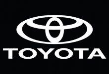 تويوتا تكشف عن سيارة جديدة اقتصادية في استهلاك الوقود