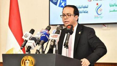 د. جميل حلمي مساعد وزيرة التخطيط والتنمية الاقتصادية