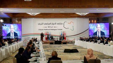 خلافات وتهديدات للمشاركين تعترض الملتقى الليبي في جنيف - أخبار السعودية