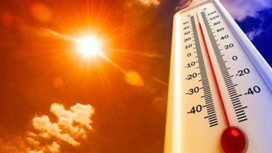 درجات الحرارة المتوقعة غدا الثلاثاء 27/7/2021