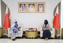 رئيسة مجلس النواب تستقبل وزيرة الخارجية السودانية