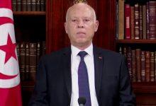 رئيس تونس يعطل العمل بالإدارات المركزية والمصالح الخارجية والجماعات المحلية والمؤسسات العمومية