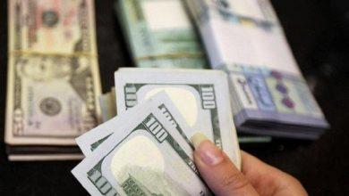 سعر الدولار مقابل الجنيه المصري في البنوك الجمعة 30 يوليو
