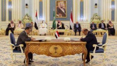 سعودی بر بازگشت دولت یمن به عدن تأکید کرد