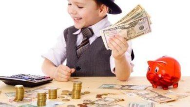 طرق لتعليم الطفل إدارة الأموال في سن صغيرة