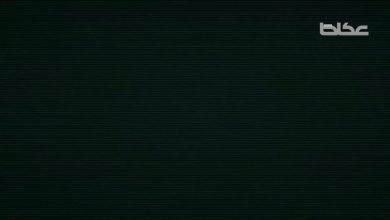 «عكاظ» تكشف أوكار مخالفين في جبال مكة.. ومن يتعقبهم يقذفونه بالحجارة - أخبار السعودية