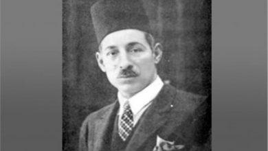 مصطفى صادق الرافعى