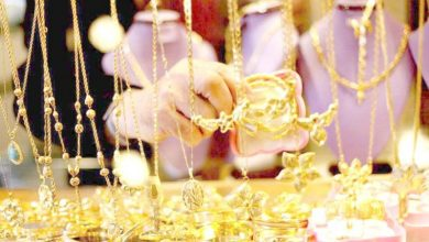 كيف أنعشت 19 دولاراً مبيعات الذهب السعودي في العيد ؟ - أخبار السعودية
