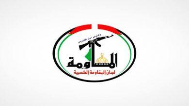 لجان المقاومة: انتصار الغضنفر يؤكد أن الحقوق تنتزع ولا توهب