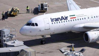 لعدم دفع رسوم العبور.. أوزبكستان تمنع طائرة إيرانية من دخول أجوائها - أخبار السعودية