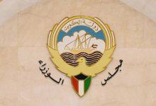 مجلس الوزراء يعلن آلية تنفيذ قراره بالسماح بدخول غير الكويتيين