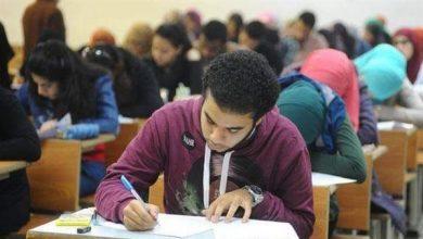 مراجعة استاتيكا لغات للصف الثالث الثانوي 2021