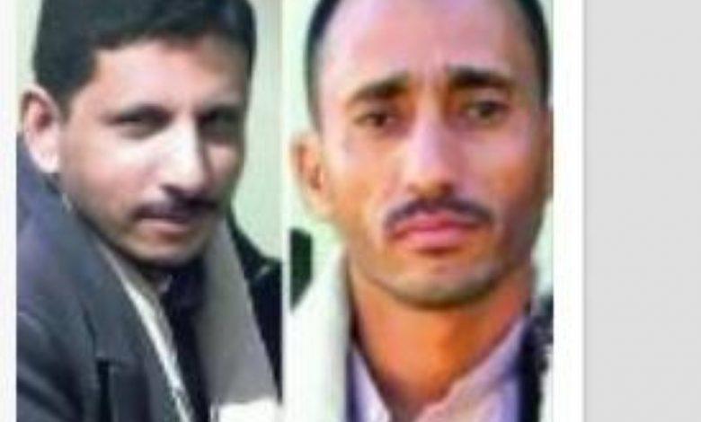 مقتل قائد جبهة الحوثي ومساعده في البيضاء - أخبار السعودية