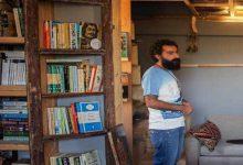 مكتبة الإسكندرية تُصدر دورية «قبطيات سكندرية»