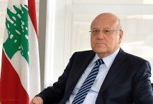 نجيب ميقاتي: لا أملك لوحدي عصا سحرية.. ولبنان في حالة صعبة جدا