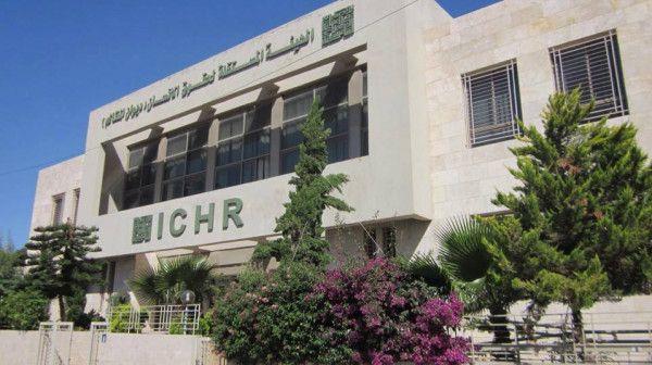 هيئة حقوقية تكشف تفاصيل جديدة حول حادثة وفاة المواطن عماد الطويل