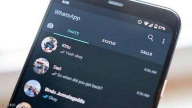 ميزة جديدة من واتساب لعدم ظهور الرسائل المؤرشفة في حال إرسال رسالة لها
