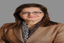 « وزيرةالتخطيط المصرية» تؤكد أن مصر تعطى الأولوية لمعالجة الفجوات التنموية للقضاء على الفقر