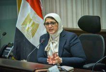 """""""وزيرة الصحة المصرية"""" تعلن استقبال 281 متبرعا في مراكز تجميع"""