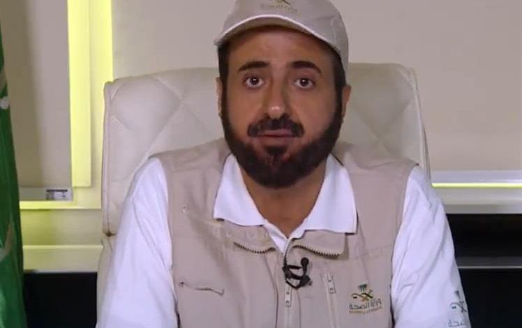 وزير الصحة يعلن نجاح الحج صحياً وخلوه من كورونا والأوبئة الأخرى al baha الباحة