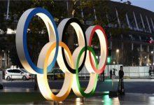 دورة الألعاب الأوليمبية
