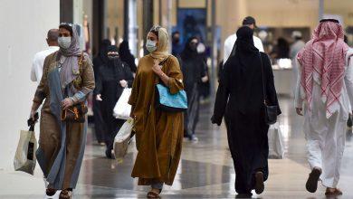 السعودية تمنع مواطنيها من السفر إلى الإمارات وفيتنام وإثيوبيا