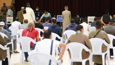 الكويت لا تزال في «المستوى الثاني» بتصنيف الاتجار بالبشر