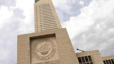 2.94% نمو تسهيلات القطاع الخاص حتى نهاية مايو