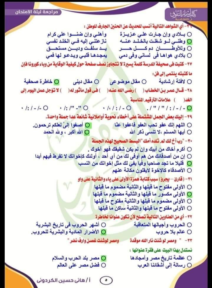 FB_IMG_1625867844209