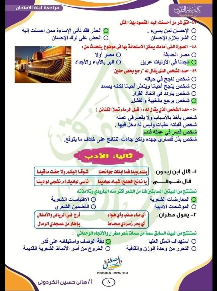 FB_IMG_1625867850490