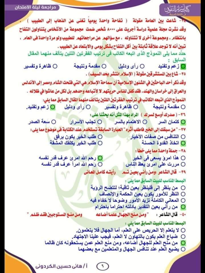 FB_IMG_1625867846463