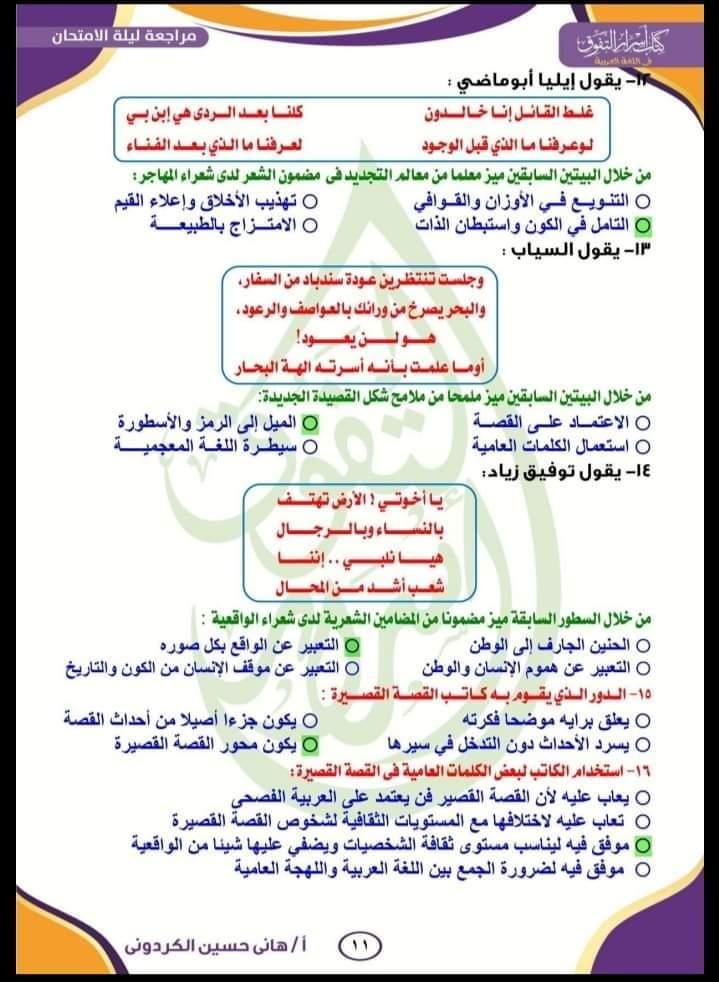 FB_IMG_1625867856302