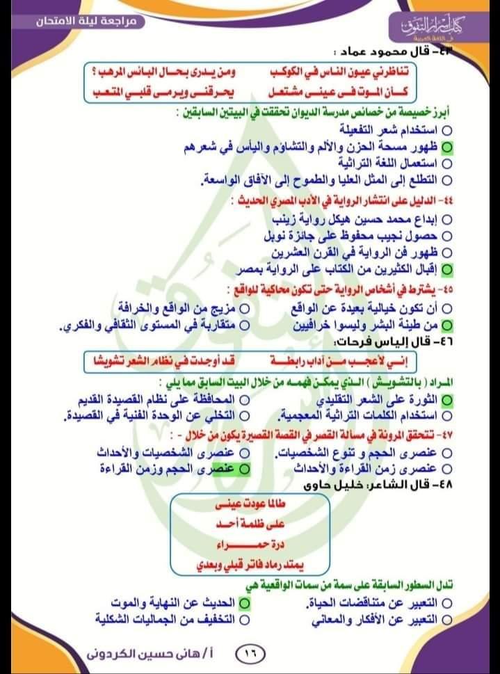 FB_IMG_1625867868164