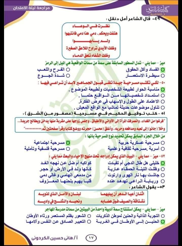 FB_IMG_1625867872527