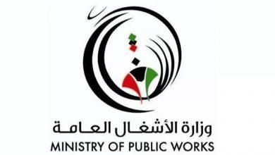 وزارة الأشغال العامة: 209 آلاف دينار لتحديث أجهزة مختبرات الطرق