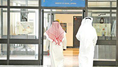إعلان «شراء مديونيات المواطنين» يستنفر الجهات الرقابية