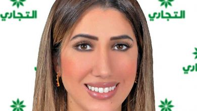 «التجاري» يعلن عرضاً جديداً مع «Talabat» خلال «الأضحى»