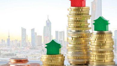 392 مليون دينار سيولة السوق العقاري في يونيو