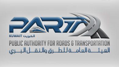«الطرق»: إنشاء تقاطعات بين الخامس والسادس لتسهيل الحركة المرورية