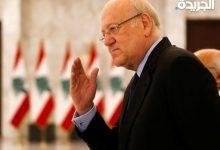 لبنان: تكليف نجيب ميقاتي تأليف حكومة وسط أزمة سياسية واقتصادية
