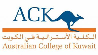 الأكاديمية الأسترالية نظمت مخيم «اكتشاف الهندسة»