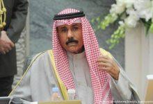 أمير الكويت يعفي وزير شؤون الديوان الأميري من منصبه - أخبار السعودية