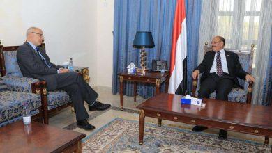 نائب رئيس الجمهورية يلتقي السفير البريطاني لدى اليمن بمناسبة انتهاء فترة عمله