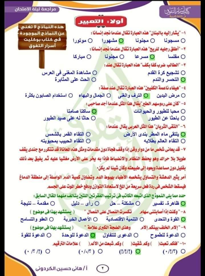 FB_IMG_1625867838187