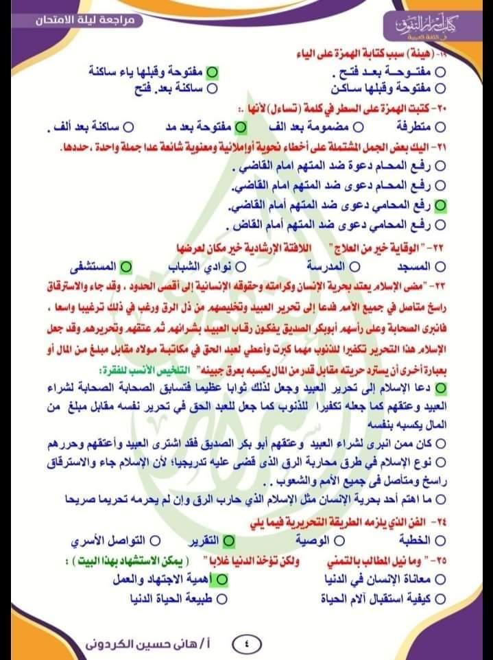 FB_IMG_1625867842406
