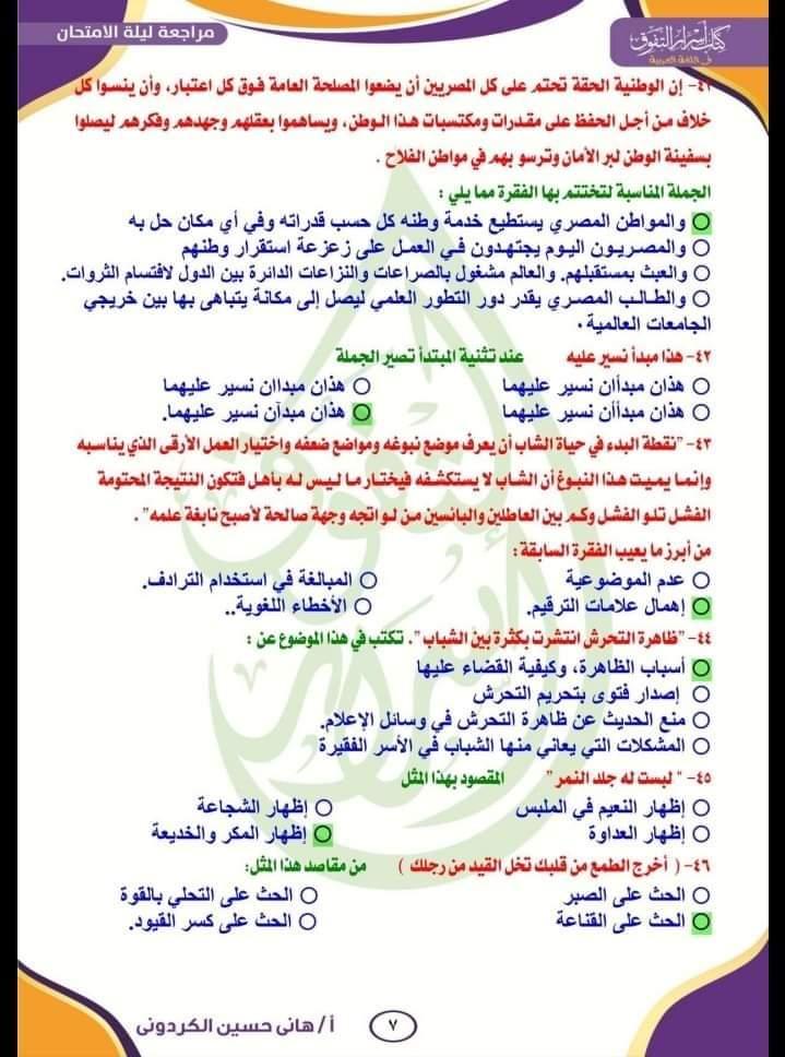 FB_IMG_1625867848351